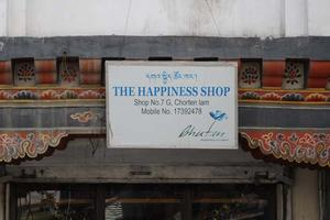 The Happiness Shop